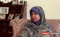 فائزه هاشمی: بعد از بابا، محسن بدش نمیآمد یک جورایی ما را کنترل کند