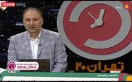 واکنش مجری به ثبت نام  در انتخابات صرفا با یک کپی شناسنامه +فیلم