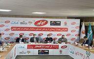کنفرانس خبری رونمایی از لباس تیم ملی بسکتبال جوانان در جام جهانی