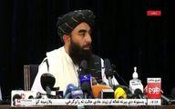 تصمیم جدید طالبان برای اعدام در ملاعام