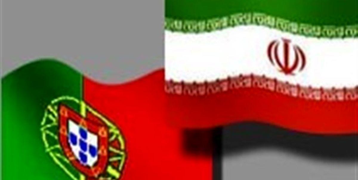 پرتغال به دنبال تعامل نزدیک تر با ایران