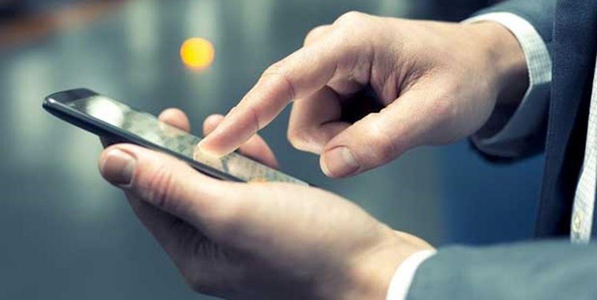 تعیین قیمت پیامک در سال ۱۴۰۰