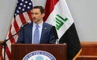 واشنگتن: در سطح نظامی، دیپلماتیک و مالی در عراق میمانیم