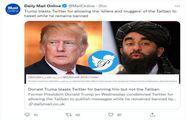 حمله شدید ترامپ به توئیتر