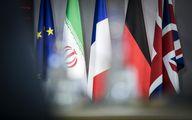 دیپلماسی با طعم طلبکاری! / مراقب بازی مشترک آمریکا- اروپا باشیم