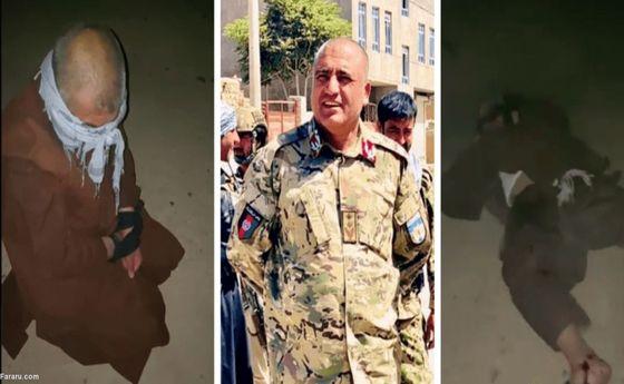 اعدام فرمانده پلیس افغانستان توسط طالبان