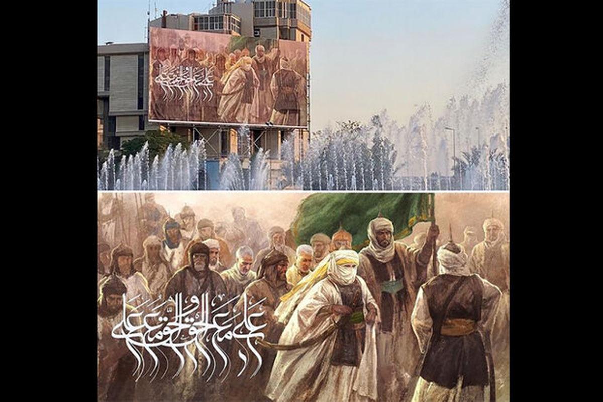 دیوارنگاره بغداد با نقاشی حسن روحالامین +عکس