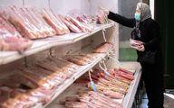 احتمال گرانی دوباره قیمت گوشت