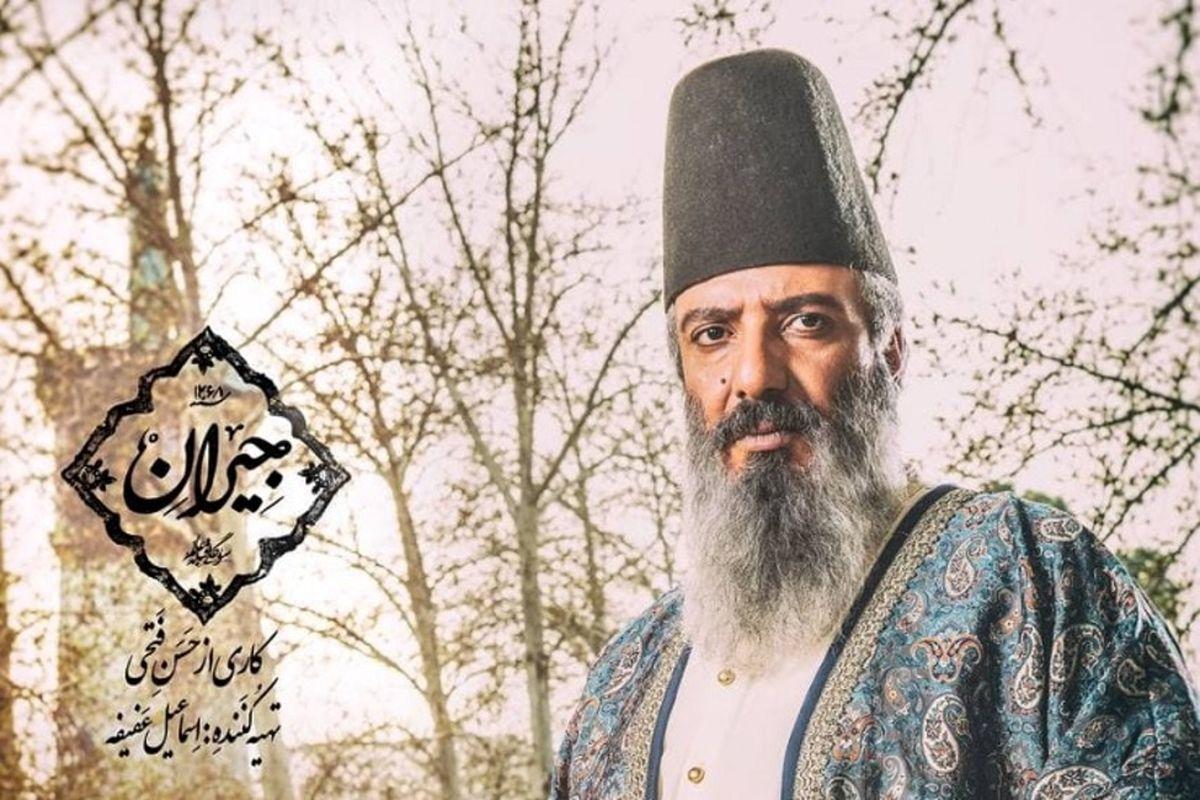 امیر جعفری در نقش میرزا آقا خان نوری +عکس