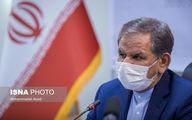 واکنش جهانگیری به حملهها علیه ظریف و تیم مذاکره