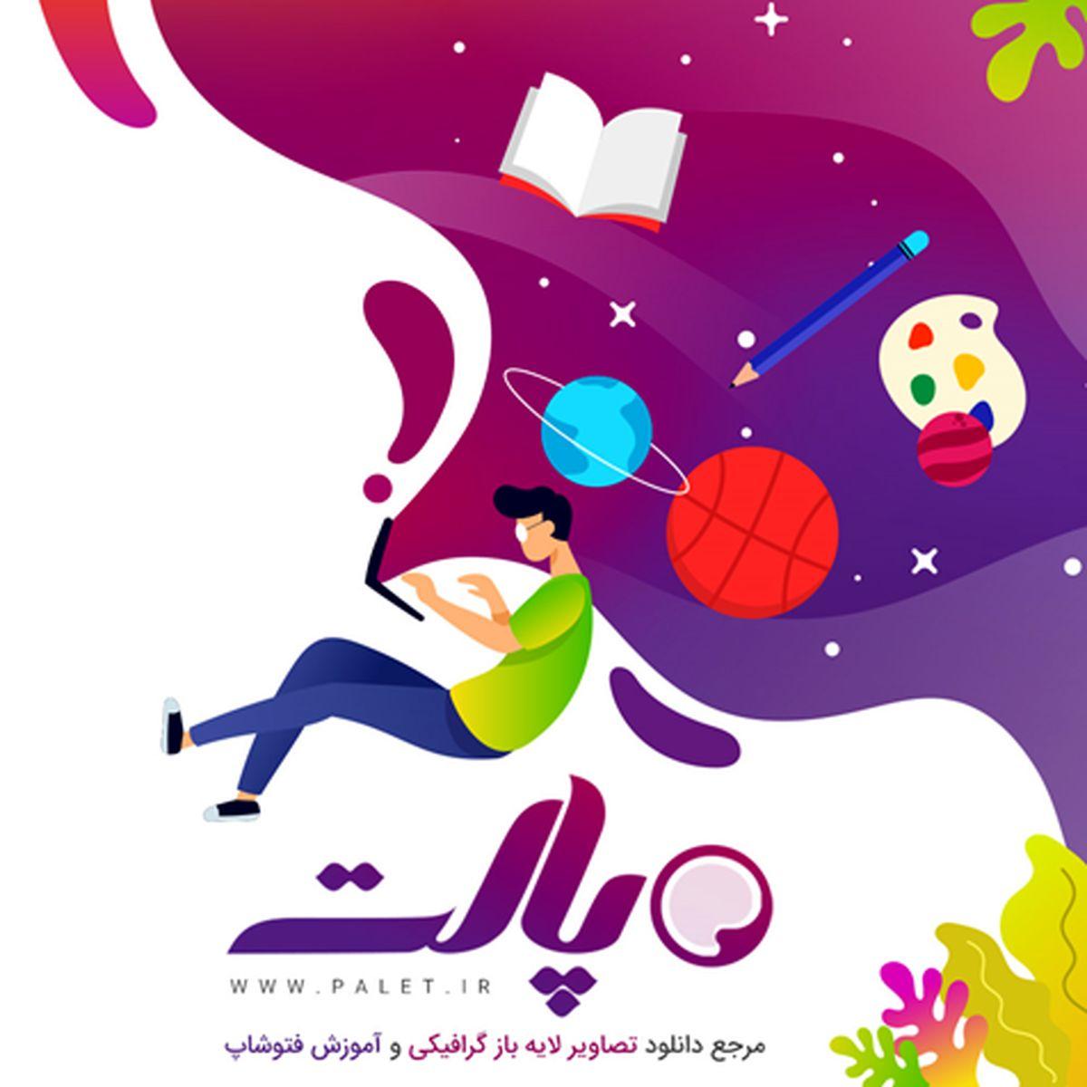 عیدانه طرح های مختلف در سایت پالت به مناسبت سال 1400