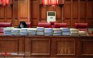 حجم پرونده اتهامات «حسن رعیت» +عکس