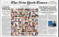 اتفاقی بی سابقه؛عکس شهدای غزه در صفحه یک نیویورک تایمز