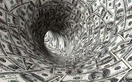 خبر ناخوشایند صندوق بینالمللی پول برای دلار
