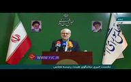 سخنگوی هیات رئیسه: قانون انتخابات به ۱۴۰۰ میرسد