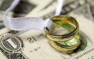شرایط جدید وام ازدواج دانشجویی اعلام شد/ وام ازدواج در دانشگاه های مختلف به چه صورت است؟