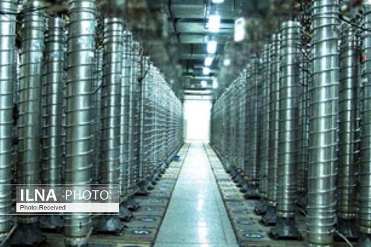 افزایش سانتریفیوژهای ایران در سایت نطنز