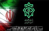 تیم تروریستی در آذربایجان غربی متلاشی شد
