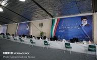 ثبت نام ۲۳۱ داوطلب برای انتخابات شوراهای شهر ری