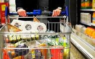 قیمت کالاهای اساسی در «رمضان» چقدر شد؟