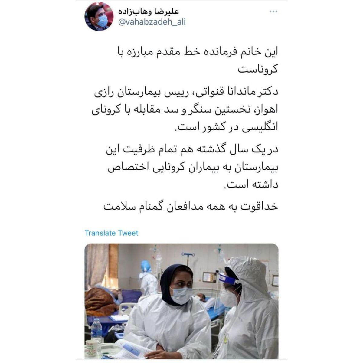 فرمانده زن ایرانی که این روزها سرش شلوغ است +عکس