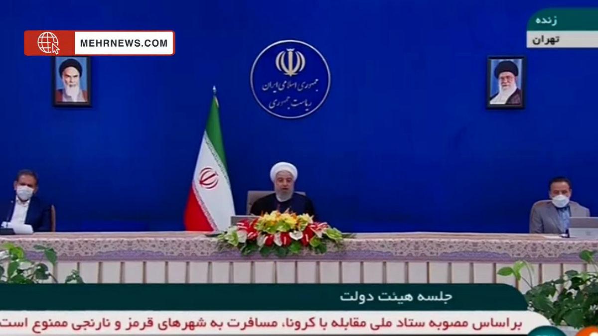 روحانی: باید در انتخابات ۱۴۰۰ تکرار کنیم