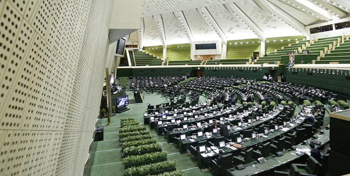 نشست غیرعلنی مجلس برای بررسی قرارداد ایران و چین