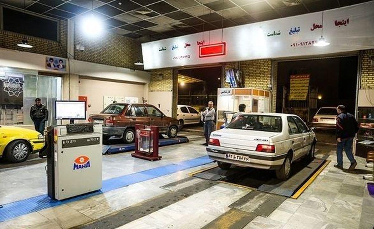 مراکز معاینه فنی تهران تا کی تعطیل هستند؟