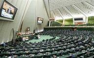 گزارش «میرکاظمی» به نمایندگان در جلسه غیرعلنی مجلس