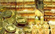 قیمت سکه و طلا امروز ۲۱ اردیبهشت ۱۴۰۰
