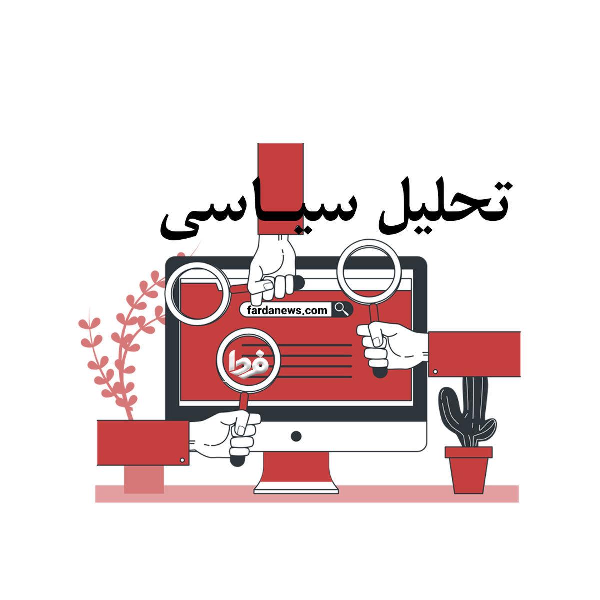 برجام، دولت، قدرت و طالبان