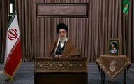 ترجمه کتیبه نصب شده در حسینیه امام خمینی (ره) +عکس