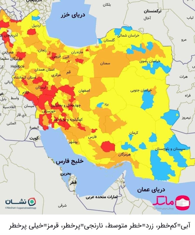خیز چهارم کرونا/افزایش شهرستانهای قرمز و نارنجی/مازندران به سمت بحرانی شدن