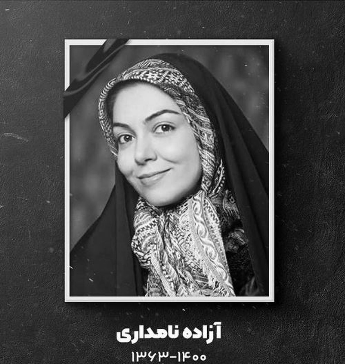 پاسخ پرویز پرستویی به شایعات مرگ آزاده نامداری +عکس