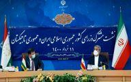 در نشست مشترک وزرای کشور ایران و تاجیکستان چه گذشت؟