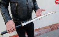 زورگیری با شمشیر یک متری در نسیم شهر +عکس