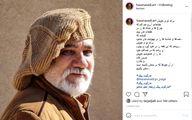 کلاه عجیب بازیگر معروف سوژه شد +عکس