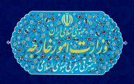 «علی باقری» جایگزین «عراقچی» شد