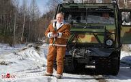 تصاویر: تفریحات متفاوت پوتین
