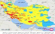 آخرین رنگ بندی کرونایی/ سفر به کدام شهرها ممنوع است؟ +نقشه