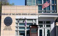 ماجرای اخراج ۲۰۰ کارمند نهادهای دیپلماتیک آمریکایی
