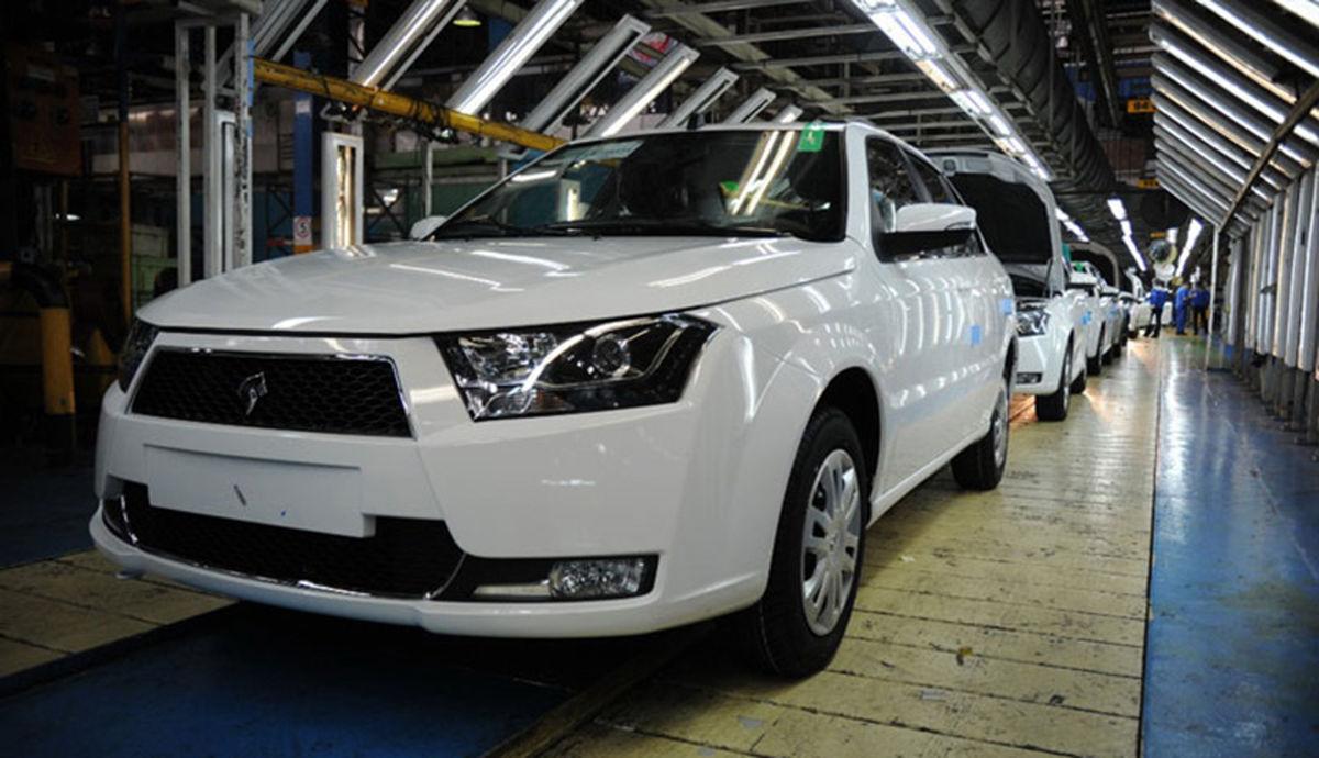 آغاز پیشفروش ایران خودرو بدون قرعه کشی ! | شرایط ثبت نام