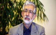 پاسخ حدادعادل به اظهارات جنجالی احمدینژاد