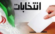 نظر یک کاندیدا درباره اولویت های انتخابات 1400