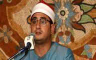 خواب عجیب قاری معروف مصری خبرساز شد +عکس