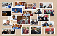 «از ما بهتران» با پرونده های جنجالی در زندان