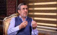 نظر محمود احمدی نژاد درباره یارانه جنجال به پا کرد!
