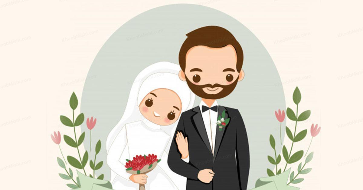 سمی ترین حرف ها بین زن و شوهرها چیست؟