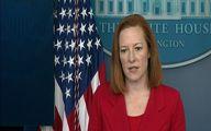 واکنش کاخ سفید به امضای سند 25 ساله ایران و چین