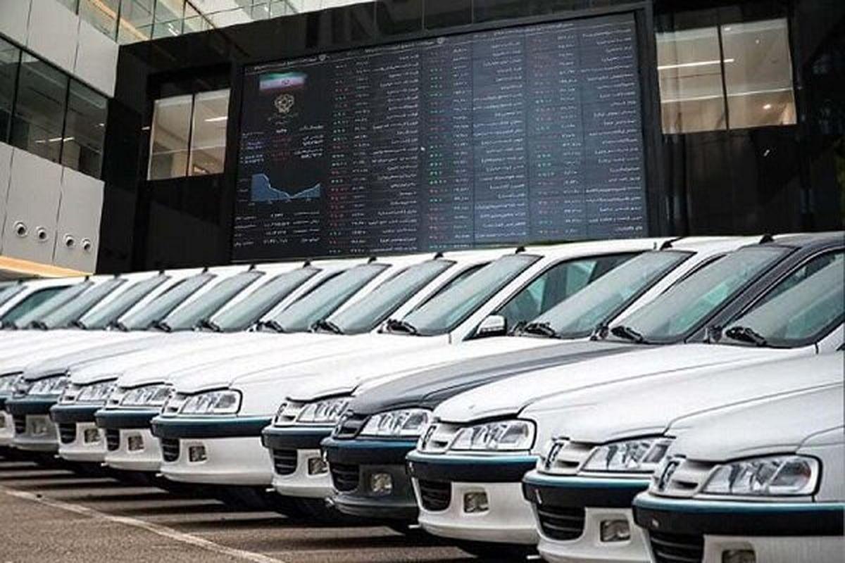 در طرح مجلس شورای رقابت چگونه خودرو را قیمت گذاری می کند؟